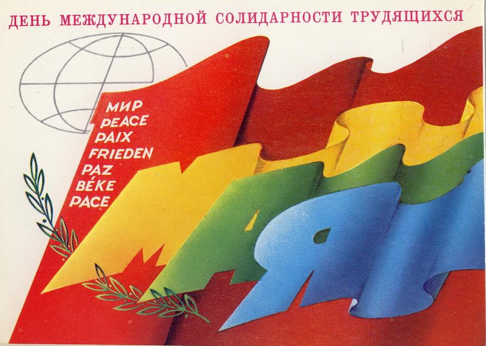 http://www.akland.ru/arhiv/foto/otkritki/sovetsk/image/01/01_25.jpg