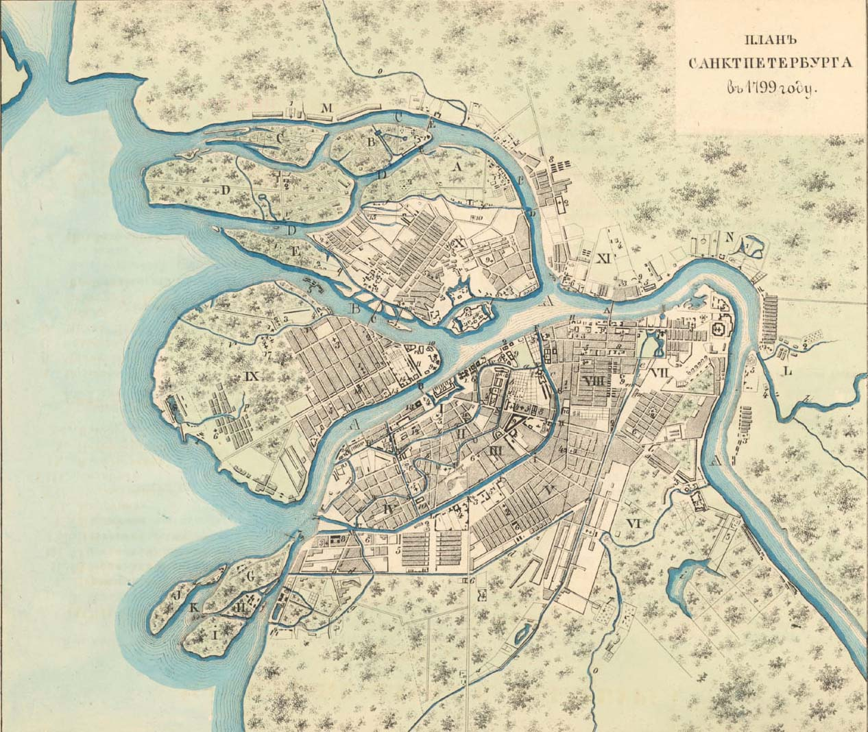 План Санкт-Петербурга в 1799 году: www.akland.ru/arhiv/kart/karta_arhiv/page_arhiv/karta_arhiv_03.htm